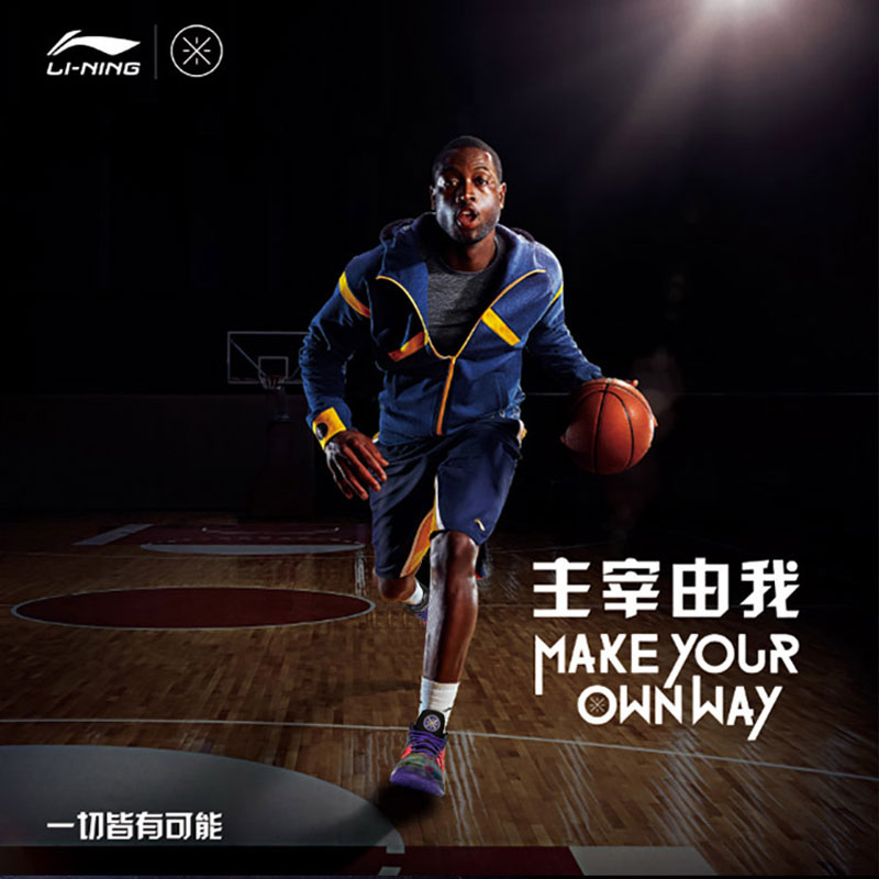 2016 Wade Professional Basketball Game Shoes Cushioning WOW ABAL007 Lining/Li-ning/Li Ning