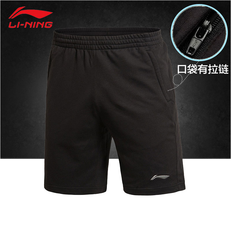 Li-Ning Running Shorts Zipper Pocket Sports Men Cotton Shorts Li-ning AKSK119