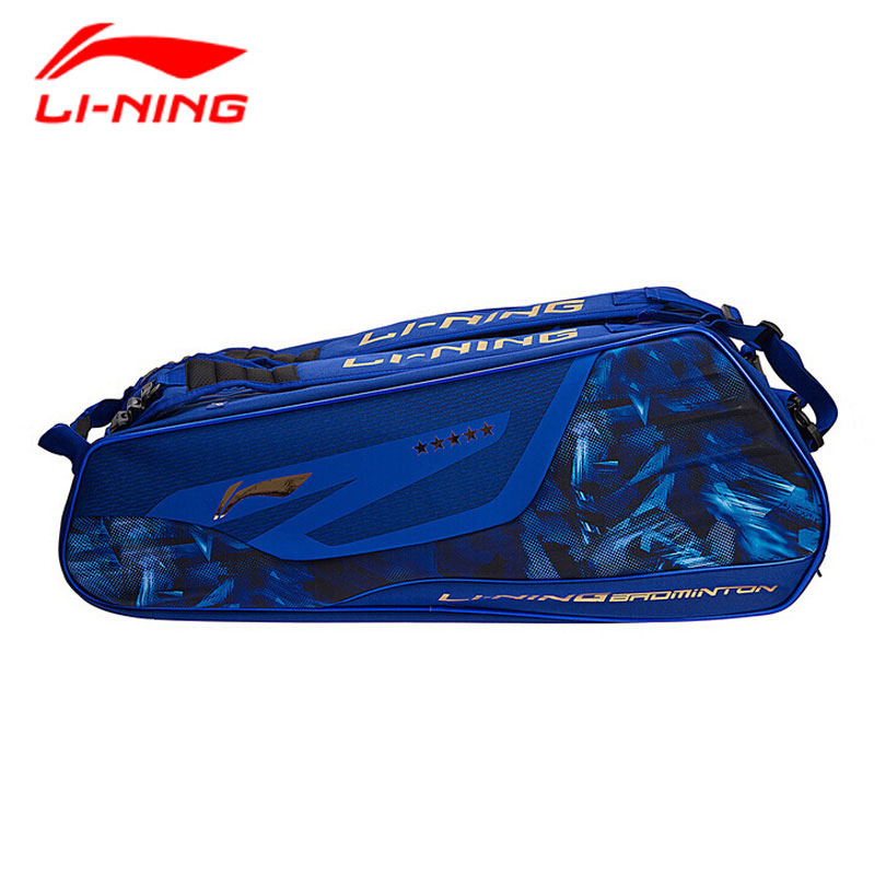 Li-Ning Badminton Bag: 2018 Sudirman Cup 6 Racket Badminton Tournament Bag,Li-ning ABJN072