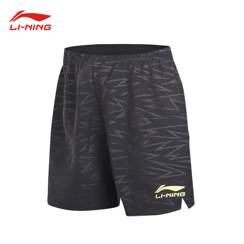 Li-Ning Table Tennis Shorts 2019 Men Table Tennis National Team Shorts  Li-ning AAPP077