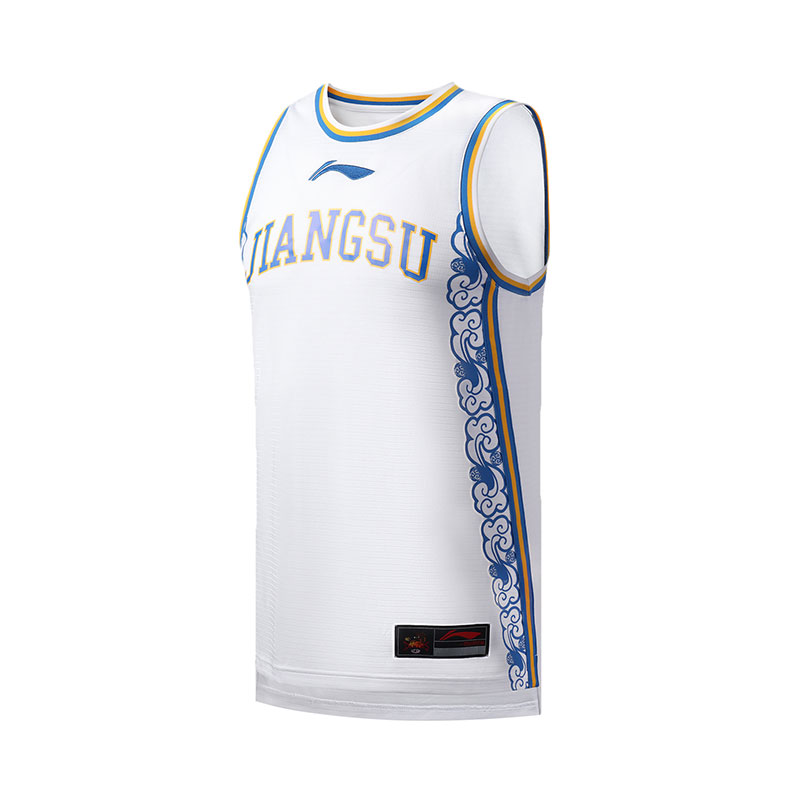 Li ning Basketball Jersey 2019 CBA Jiang Su Team Basketball Tournament Jersey Li-ning AAYP419-1