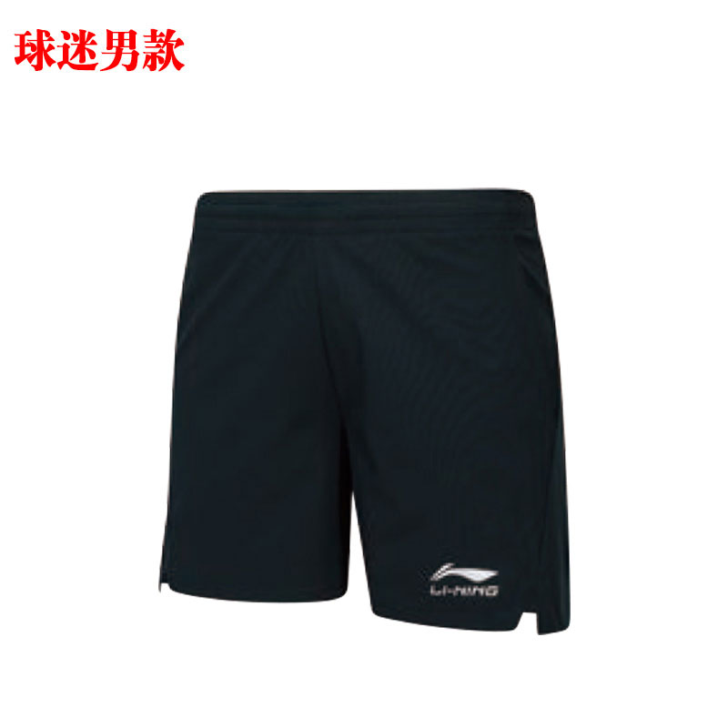Men Table Tennis Shorts 2020 Fan Li-Ning Table Tennis Shorts TD Li ning AAPQ027