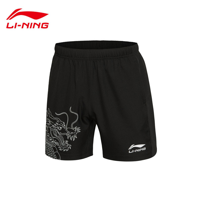 Men Table Tennis Shorts 2016 Olympics CHN Table Tennis Team Competition Shorts Sponsorship AAPL113