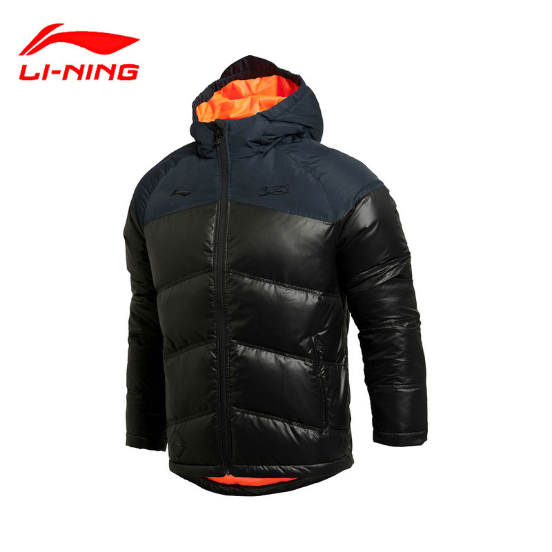 D-Wade Down Jacket 2016 Men Basketball Down Jacket Warm Windproof Li-ning AYMJ079
