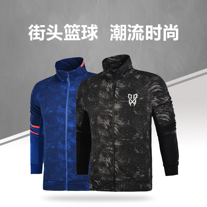 2017 Basketball Jacket Men Cardigan Sports Jacket Li Ning/Lining/Li-Ning AWDM045-1-2