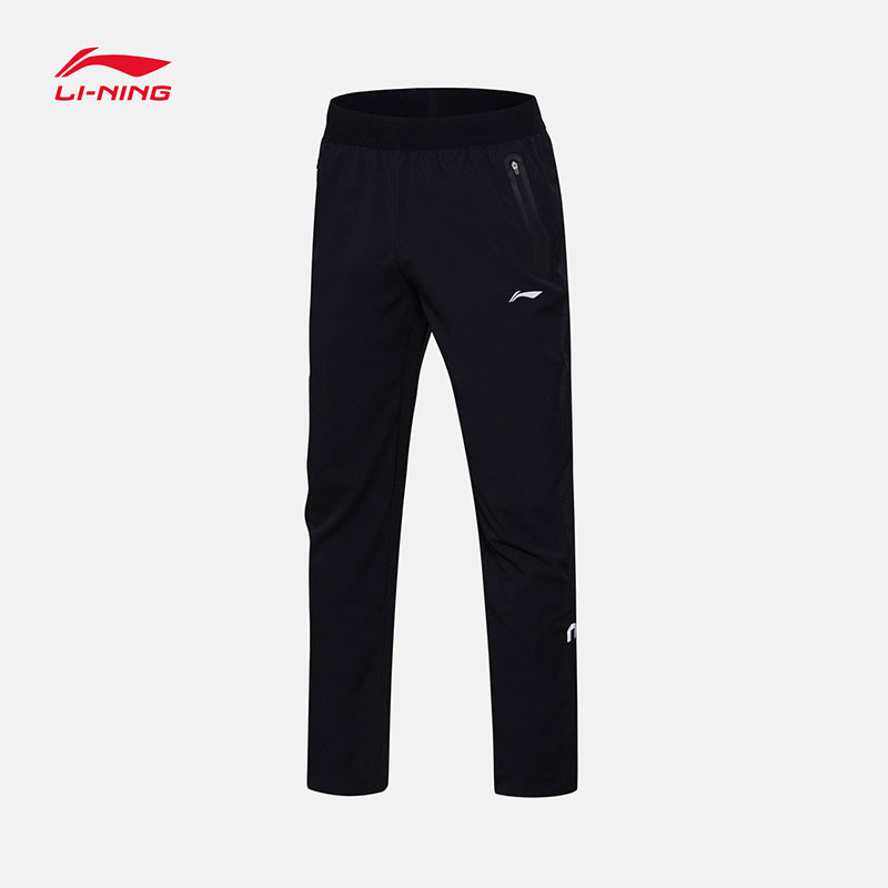 Li-Ning Badminton Trousers: 2017 World Championships Men Badminton Accept Award Pants,Lining AYKM233
