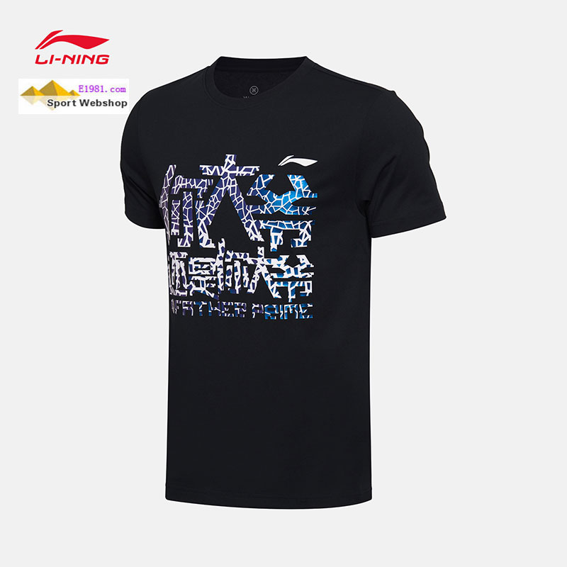 DWade 2017 CHINA WAY OF WADE Frther Prime Li-Ning Basketball Cultural T-shirt D-Wade Round Neck LiNing AHSM659