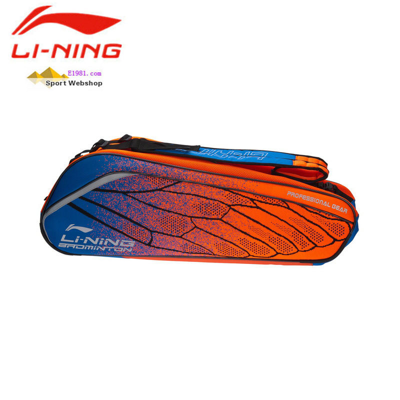 Li-ning Badminton Bag 2017 Sudirman Cup 6 in 1 Tournament Badminton Bag Lining ABJM082-1-2