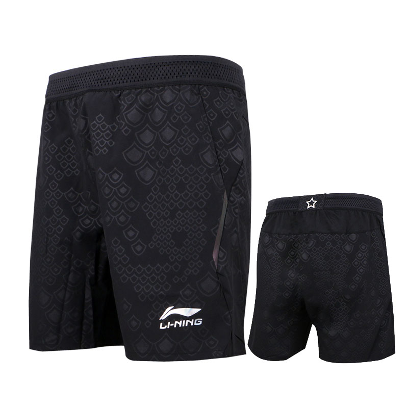 April 2018 Li-Ning PingPong Shorts Men Qatar Table Tennis Shorts Lining AAPN163-1